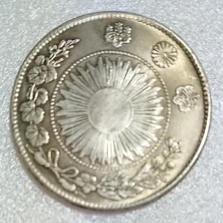 日本古銭 旧1円 古弊「送料無料」(貨幣)
