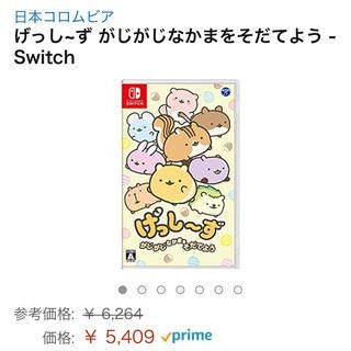 ニンテンドースイッチ(Nintendo Switch)のげっしーず ニンテンドースイッチ Switch げっし〜ず(家庭用ゲームソフト)