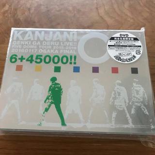 関ジャニ∞の元気が出るLIVE!!〈完全生産限定盤・4枚組〉(ミュージック)