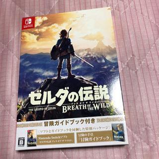 ニンテンドースイッチ(Nintendo Switch)の送料無料新品未開封特別版ニンテンドースイッチゼルダの伝説ブレスオブワイルドガイド(家庭用ゲームソフト)