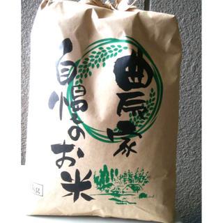 新米 滋賀県産★コシヒカリ 5キロ