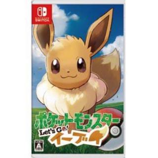 ニンテンドースイッチ(Nintendo Switch)のポケットモンスター レッツゴーイーブイ 新品未使用未開封品(家庭用ゲームソフト)