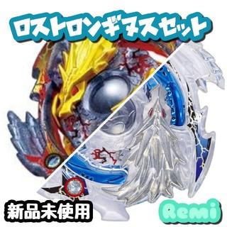 ロストロンギヌスセット(金/銀)(キャラクターグッズ)