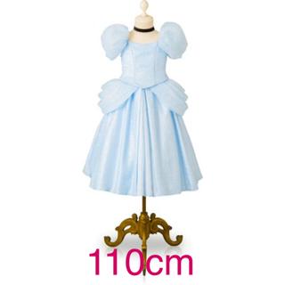 Disney - ビビディバビディブティック  シンデレラ プレミアム  110cm