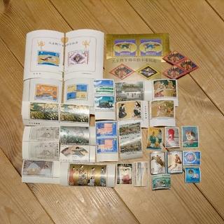 切手 バラ 額面割れ 1,974円④(切手/官製はがき)