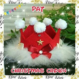 new♥③犬猫Christmas*Crown☆クリスマスコスプレ、バースデー帽子(犬)