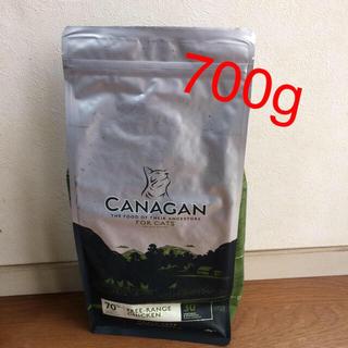 カナガン  キャットフード 700g(ペットフード)