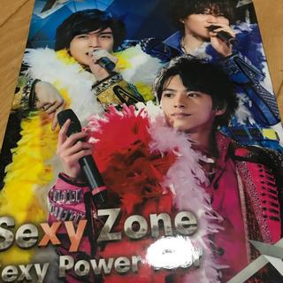 セクシー ゾーン(Sexy Zone)のSexy Zone SexyPowerTour(アイドルグッズ)