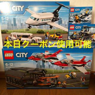 【新品】レゴ (LEGO) シティ 大量4セット(積み木/ブロック)