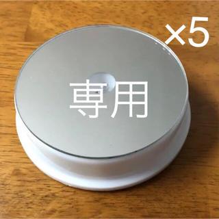 キラキラブータン様 専用 ライトスタンド5個(その他)