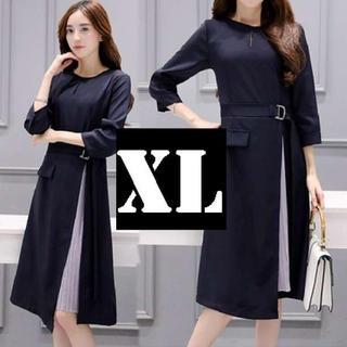 【XL】フォーマルきれいめ♡ワンピース ドレス 結婚式 二次会(ロングドレス)