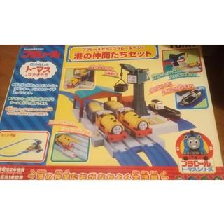タカラトミー(Takara Tomy)のプラレール トーマス 港の仲間たち (電車のおもちゃ/車)