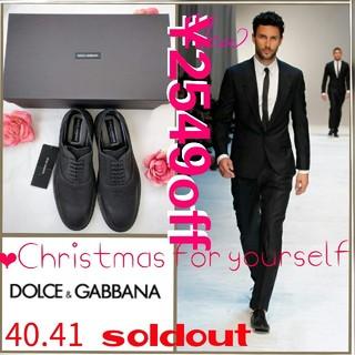 ドルチェアンドガッバーナ(DOLCE&GABBANA)の63%オフ 最終セール 定8万★ドルチェ&ガッバーナシューズ◼最高峰 直営正規品(ドレス/ビジネス)