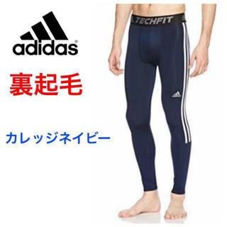 アディダス(adidas)のXL 個数限定‼️アディダス/メンズ/テックフィット 3ストライプスロングタイツ(トレーニング用品)
