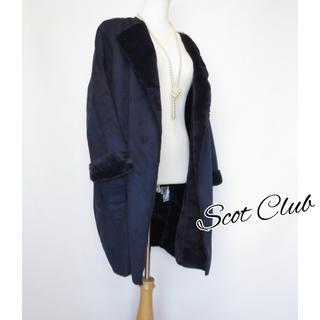 スコットクラブ(SCOT CLUB)の新品■スコットクラブ■ムートン調コート■フェイクファー    アウター コン(ムートンコート)