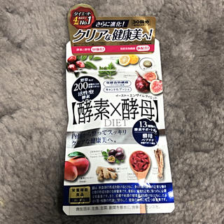 メタボリック 酵素×酵母 ダイエット 新品未開封(ダイエット食品)