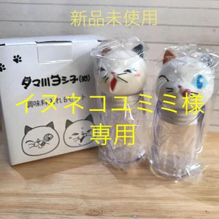 ディーエイチシー(DHC)のDHC【非売品】タマ川ヨシ子の調味料入れ(テーブル用品)