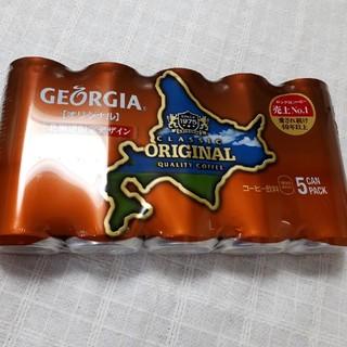 ジョージア北海道限定デザインオリジナル缶パック