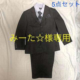 ネイビープロデュース(Navy produce)の〈Navy Produce〉男の子 スーツ5点セット (120)(ドレス/フォーマル)