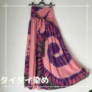 送料無料♡タイダイ染め ピンク スカート2WAY ワンピ エスニックフリーサイズ(ロングスカート)