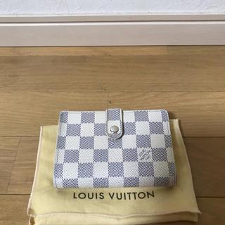 ルイヴィトン(LOUIS VUITTON)のルイヴィトンアズール財布★美品(折り財布)