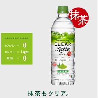 アサヒ クリアラテ抹茶   48本(その他)