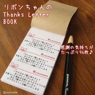tokio様専用ーletter&宛名BOOK30ブラウンドット(宛名シール)