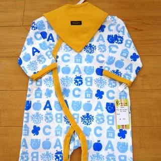 【 新品 未使用 】 スタイ付き パイピング 長袖プレオール  60~70cm(カバーオール)