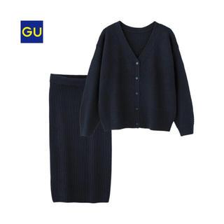 ジーユー(GU)のマルチウェイセットアップ ニットセットアップ ニットスカート (セット/コーデ)