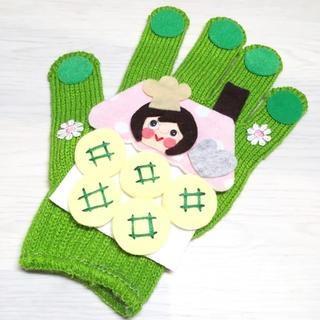 手袋シアター☆5つのメロンパン(知育玩具)