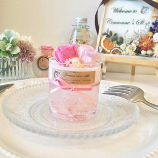 aroma wax cupcake ※アロマワックス(アロマ/キャンドル)