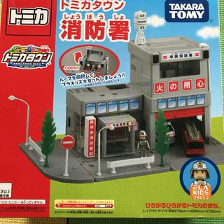 タカラトミー(Takara Tomy)のトミカタウン 消防署(電車のおもちゃ/車)