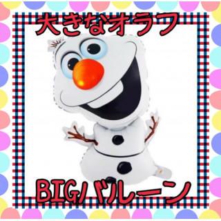 アナ雪の人気者♡オラフのBIGバルーン♡(その他)