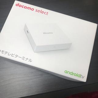 エヌティティドコモ(NTTdocomo)のドコモテレビターミナル 新品未使用(その他)