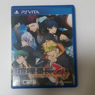 プレイステーションヴィータ(PlayStation Vita)のvita ソフト 喧嘩番長乙女(携帯用ゲームソフト)