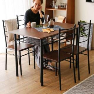 収納スペース付き!木目調 ダイニングテーブル 5点セット ダークブラウン(ダイニングテーブル)