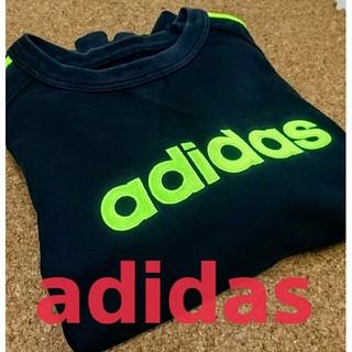 アディダス(adidas)の✨adidas 蛍光グリーン トレーナー✨(スウェット)