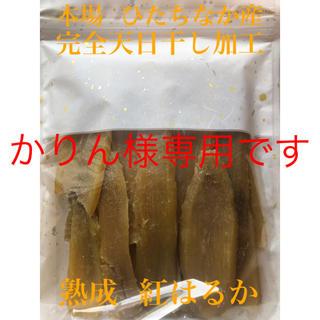 干し芋 紅はるか 訳あり切り落とし400g×4袋(乾物)