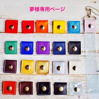 夢様専用☆銀テープストラップキット200cmカット、シルバー(各種パーツ)