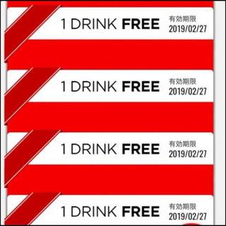 コカコーラ コークオン ドリンクチケット 65本分 お買い得 セール(ソフトドリンク)