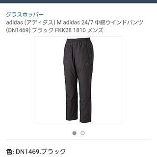 アディダス(adidas)のアディダスウインドウブレーカー下(ウェア)