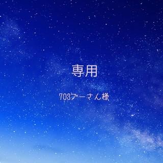 ベビーロック ロックミシン糸取物語 BLS-3A(その他 )