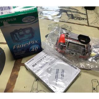 フジフイルム(富士フイルム)のFinePix Z200fd/Z100fd専用防水プロテクター(コンパクトデジタルカメラ)