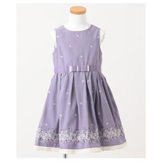 kumikyoku(組曲) - 新品 組曲 ワンピース 120 可愛い フォーマル  紫 ドレス 女の子