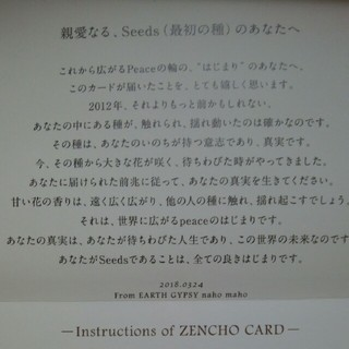 zencho card(その他)