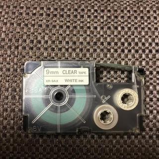 カシオ(CASIO)のカシオ ネームランド  テープ 9ミリ 9mm 白文字 透明 クリア ホワイト(オフィス用品一般)