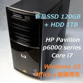 ヒューレットパッカード(HP)のCore i7 メモリ16GB 新品SSD120GB+HDD1TB リカバリ可(デスクトップ型PC)