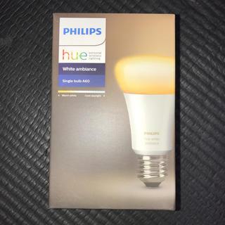 フィリップス(PHILIPS)のPhilips hue(蛍光灯/電球)