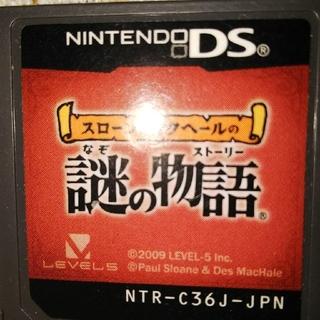 デジモンストーリー(携帯用ゲームソフト)