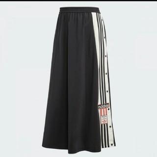 アディダス(adidas)のアディダス adibreak ロングスカート(ロングスカート)